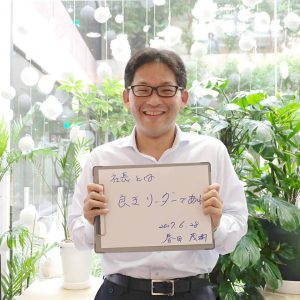 今月のゲスト;有限会社春田自動車 春田茂樹さん