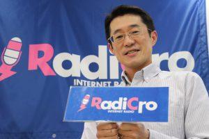 事業承継 中小企業の事業の成長を支援応援するラジオ番組「たくのつながりラジオ」MCはビジネスコーチ 香西拓也です