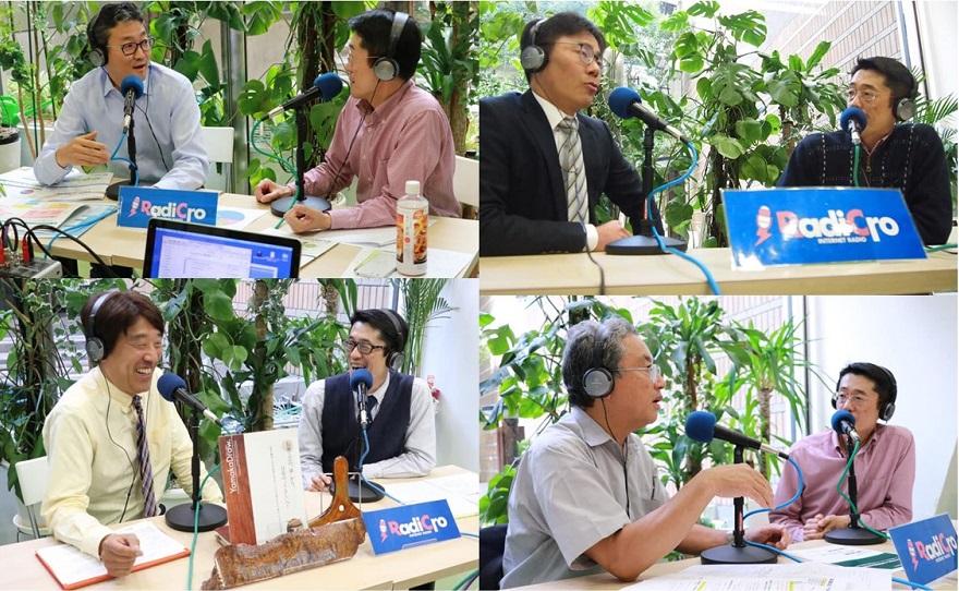 事業承継専門ラジオ番組「たくのつながりラジオ」MC香西拓也。多彩なゲストの放送音源を集めたバックナンバー集 名言心にとどめたい言葉が満載