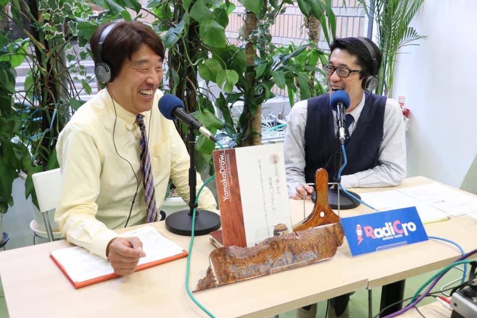 事業承継専門ラジオ番組「たくのつながりラジオ」MC香西拓也