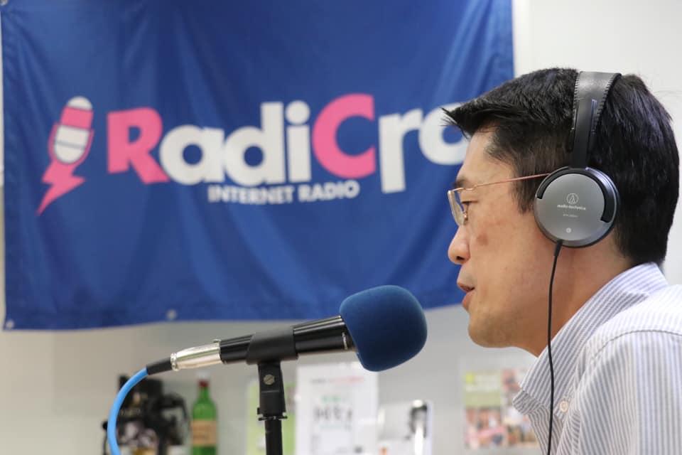 中小企業の事業承継専門ラジオ番組 たくのつながりラジオ 香西拓也